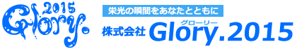 株式会社Glory.2015